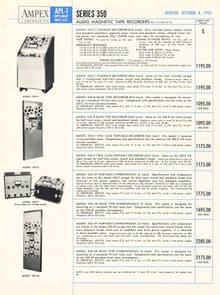 Vinad53ampex300prices1_2