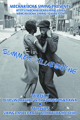 Summerbuleswing01538x800